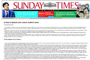 Sunday Times of India - In time of global cash crunch, barter's back